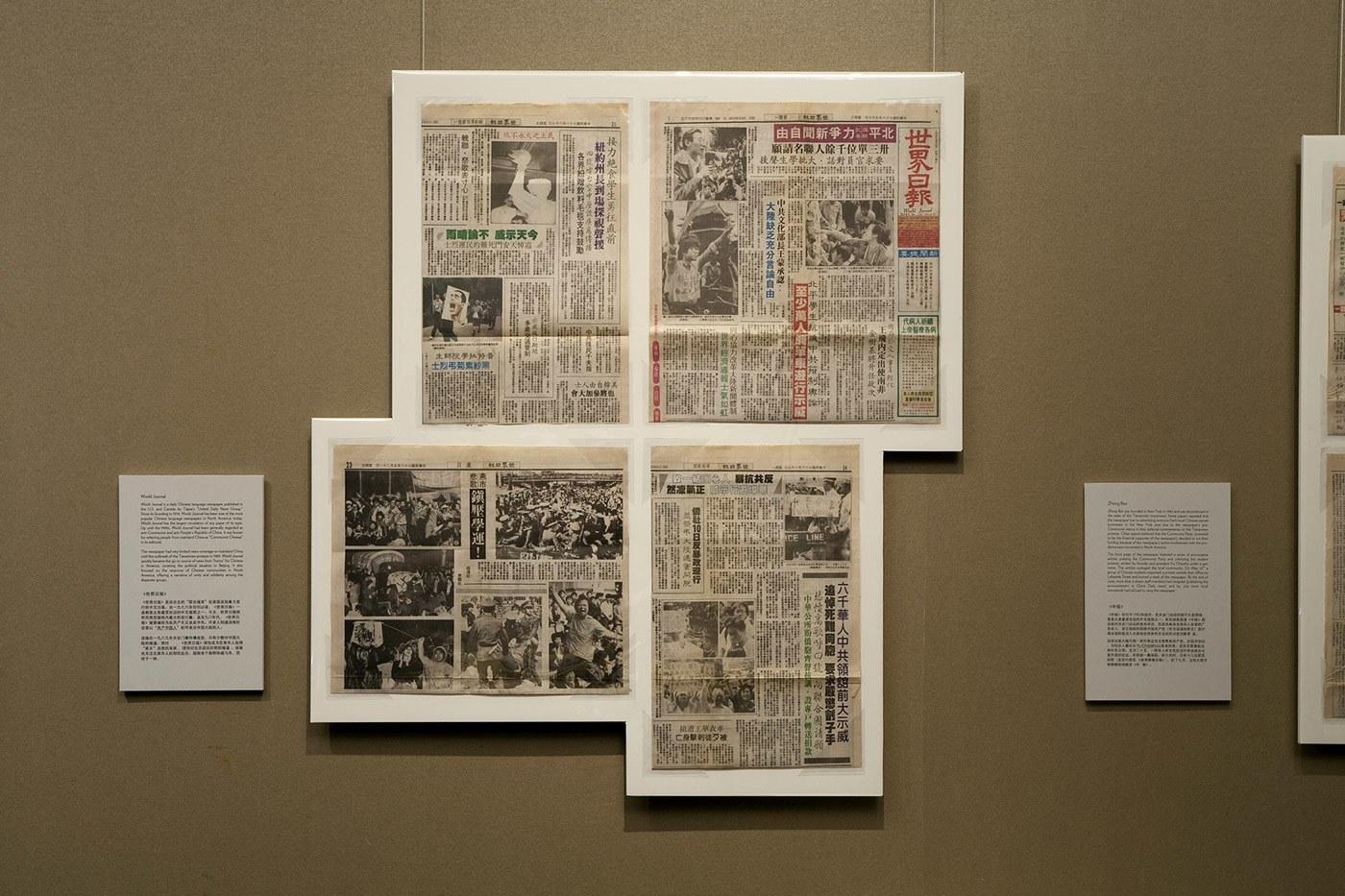 Tiananmen_Gallery Install 2
